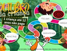 Dia das crianças em São Lourenço